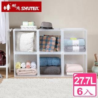 【樹德SHUTER】大巧拼收納箱27.7L_6入(搶)
