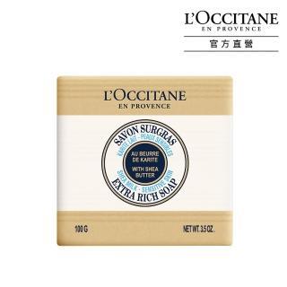 【L'OCCITANE歐舒丹】乳油木牛奶皂 100g