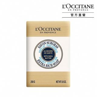 【L'OCCITANE歐舒丹】乳油木牛奶皂 250g