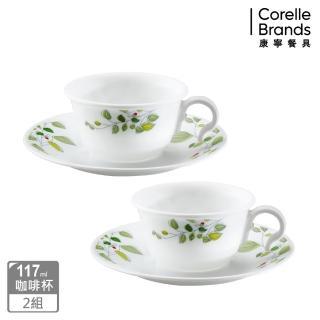 【美國康寧 CORELLE】綠野微風4件式咖啡杯組(404)