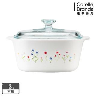 【美國康寧 Corningware】3L方形康寧鍋-春漾花朵