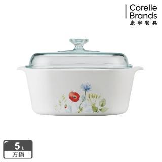 【美國康寧 Corningware】5L方型康寧鍋-花漾彩繪