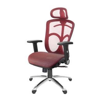 【吉加吉】高背全網 電腦椅 TW-091(六色)