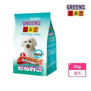 【葛莉思】幼犬成長保健配方(2Kg)