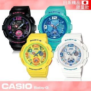 【CASIO 卡西歐 Baby-G 系列】海灘旅行系列雙顯錶_專為愛旅行的女孩推出(BGA-190 日系)