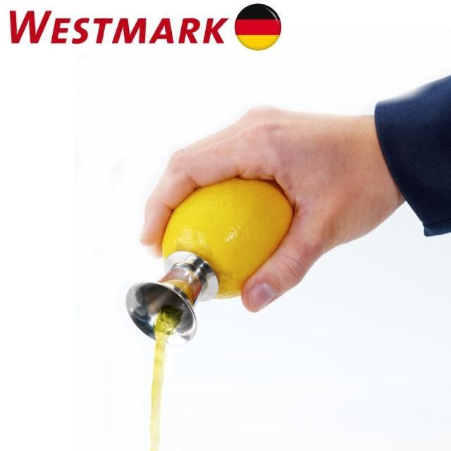 【德國WESTMARK】不鏽鋼擠汁器