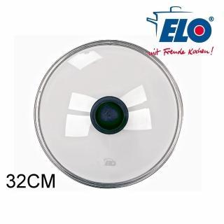 【德國ELO】強化玻璃鍋蓋(32CM)