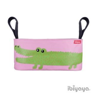 【IBIYAYA依比呀呀】嬰兒/寵物推車專用-多用途置物吊袋(鱷魚)