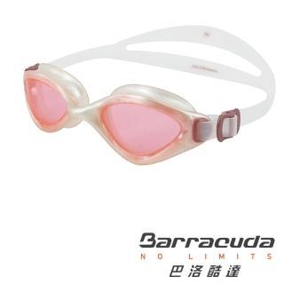【美國巴洛酷達Barracuda】女性泳鏡-BLISS PETITE#90520(舒適 蛙鏡)