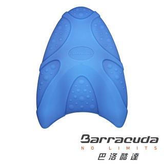 【美國巴洛酷達Barracuda】游泳輔助訓練造型浮板(游泳 訓練 專業 安全 魚雷浮標)