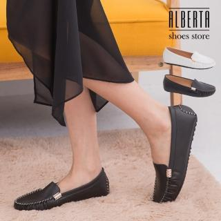 【Alberta】金屬邊線車縫設計豆豆鞋 基本款皮革素面 休閒平底鞋 OL百搭鞋款(黑色)