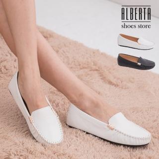 【Alberta】金屬邊線車縫設計豆豆鞋 基本款皮革素面 休閒平底鞋 OL百搭鞋款(白色)