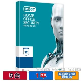 【ESET NOD32】Home Office Security Pack(5台1年授權)