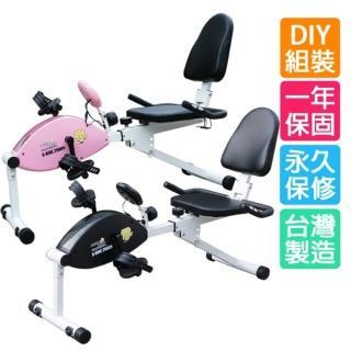 【Performance 台灣精品 X-BIKE】29805 瘦腹機 坐臥式磁控健身車