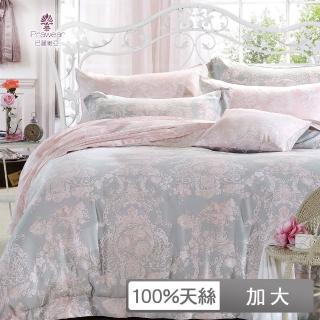 【巴麗維亞】狄安娜(加大100%天絲TENCEL六件式兩用被床罩組)