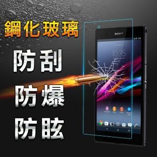 【YANG YI 揚邑】Sony Xperia Z  防爆 9H鋼化玻璃保護貼(L36h 適用)