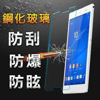 【YANG YI 揚邑】Sony Z3 Compact 9H鋼化玻璃保護貼(Z3 mini可用 防爆防刮)