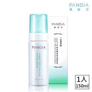 【Pandia潘媞亞】Lipidure  PMB 胺基酸保濕潔顏慕絲(150ml)
