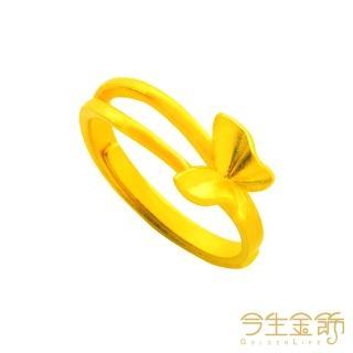 【今生金飾】迷蝶戒(純金時尚黃金戒指)