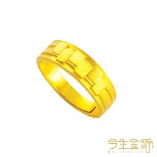 【今生金飾】氣宇風尚(男 純金時尚黃金對戒)