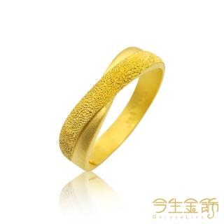 【今生金飾】綺遇男戒(男戒  結婚對戒)
