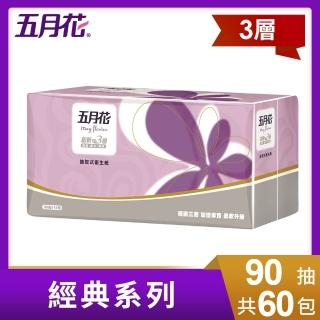 【五月花】三層抽取式衛生紙(90抽*10包*6袋-紫金版)