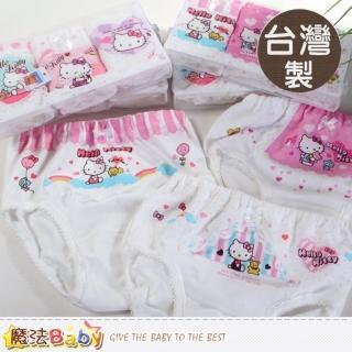 【魔法Baby】台灣製Hello kitty 授權正版美國棉女童內褲-三件一組(k42399)