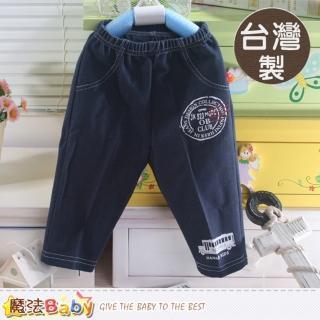 【魔法Baby】台灣製幼兒薄款長褲(k42498)
