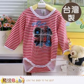 【魔法Baby】台灣製寶寶薄長袖包屁衣(k42602)
