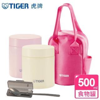 【TIGER虎牌】500cc不鏽鋼真空食物罐(MCJ-A050_e)