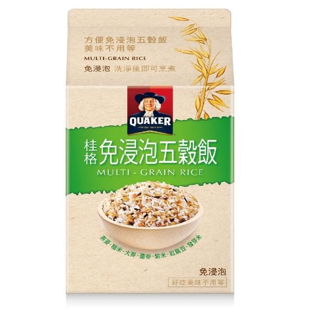 【桂格】免浸泡五穀飯(1800g-盒)