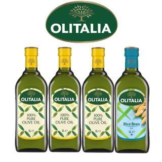 【Olitalia奧利塔】純橄欖油+玄米油(1000mlx4瓶-禮盒組)