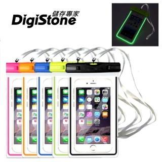 【DigiStone】手機防水袋/保護套/可觸控 夜螢光型(通用5.9吋以下手機)