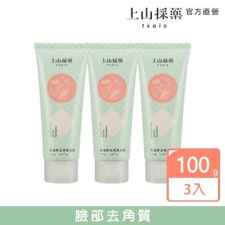 【tsaio上山採藥】青柚籽去角質凝膠(100g/3入)