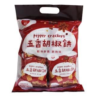 【九福】五香胡椒餅200g(胡椒餅)