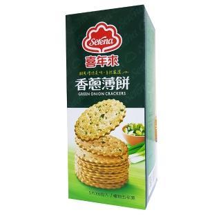 【喜年來】三星蔥薄餅120公克(三星蔥)
