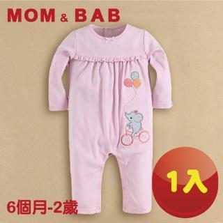 【MOM AND BAB】粉紅大象純棉 連身衣 兔裝(6M-24M)