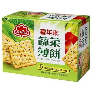 【喜年來】蔬菜薄餅隨手包(蔬菜餅乾)