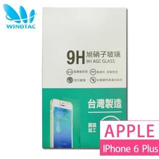【WINDTAC】APPLE iPhone6+/Plus 玻璃保護貼(9H硬度、防刮傷、防指紋)