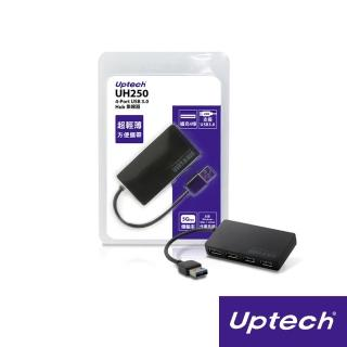【登昌恆 Uptech】UH250 4-Port USB 3.0 Hub集線器