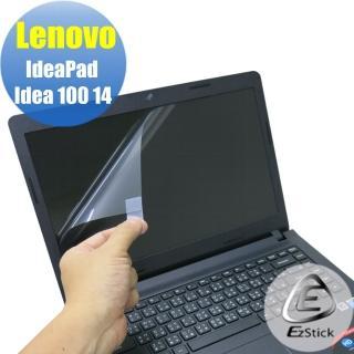 【EZstick】Lenovo Idea 100 14吋 專用 靜電式筆電LCD液晶螢幕貼(可選鏡面或霧面)