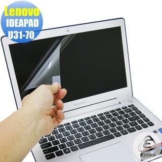 【EZstick】Lenovo U31-70 專用 靜電式筆電LCD液晶螢幕貼(可選鏡面或霧面)