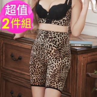【魔莉莎】台灣製560丹超顯瘦雕束S曲線高腰束褲2件組(K015)