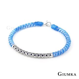 【GIUMKA】925純銀  財源滾滾手鍊 蠶絲蠟繩 單個價格 MHS5015-H(藍色)