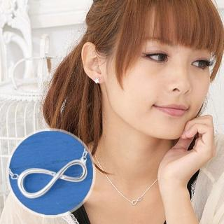 【維克維娜】愛無限。經典立體無限符號8-925純銀項鍊
