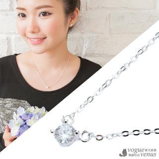 【維克維娜】一生一世 許願單鑽純銀項鍊 925純銀鎖骨鍊(銀)