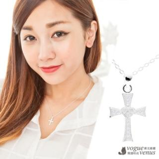 【維克維娜】炙熱的愛 鑲鑽心型十字925純銀項鍊