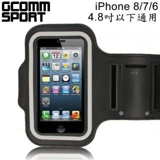 【GCOMM】iPhone7/6S Armband 運動臂帶腕帶保護套(4.7吋以下通用)