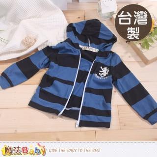 【魔法Baby】台灣製幼兒薄款外套(k42718)