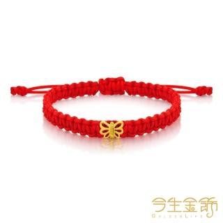 【今生金飾】福蝶手環(純金時尚黃金彌月商品)